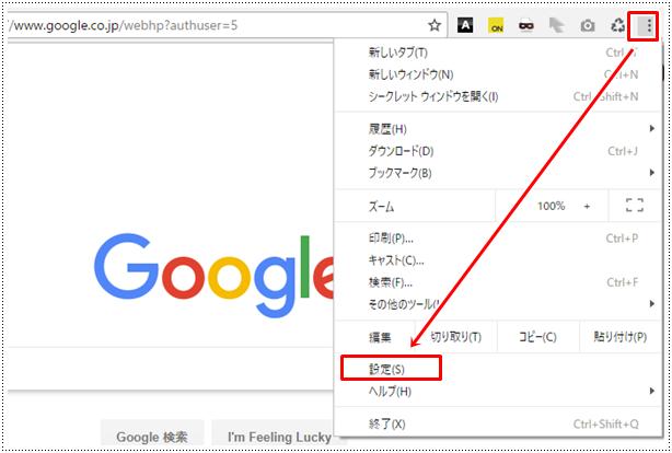 Chromeで特定サイトのみ「Bad Request」エラーが起きる原因と
